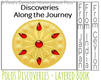 Discoveries Layered Book Tinas Dynamic Homeschool Plus