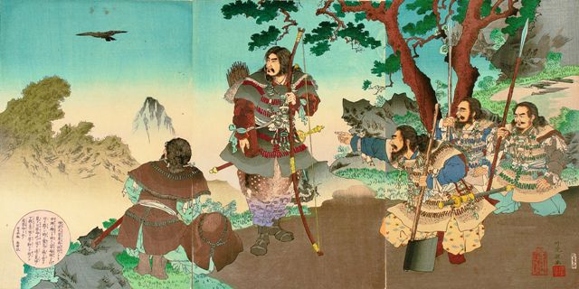 First Emperor of Japan First Emperor Jimmu