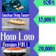How Low Can You Go Ocean Lapbook Starter @ Tina's Dynamic Homeschool Plus