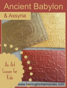 Ancient-Babylon-and-Assyria-Art-for-Kids