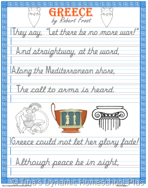 Greece Poetry by Robert Frost @ Tina's Dynamic Homeschool Plus