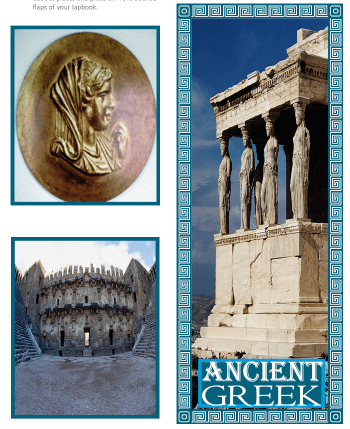 Ancient Greece Cover second lapbook