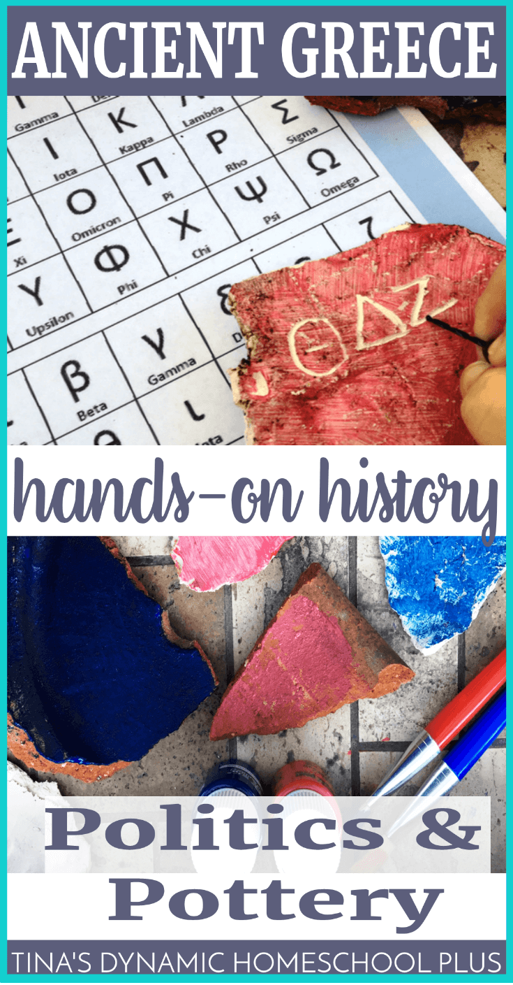 Hands-on History Ancient Greece Activity - Politics and Pottery. Bring the study of Ancient Greece alive with this fun hands-on activity. Your kids will love learning about the meaning of the broken pieces of pottery! Click here to learn about this fun activity and oh pssst learn a bit of history!