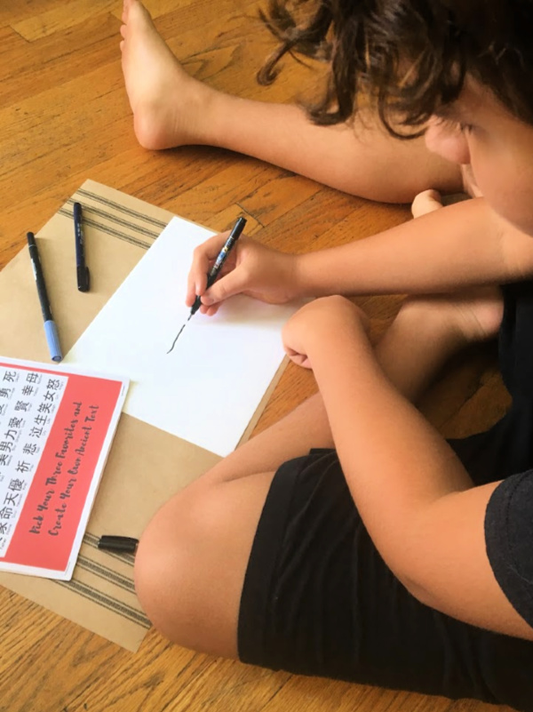 Ancient Japan for Kids: Fun and Simple Handwriting Activity | Tina's Dynamic Homeschool Plus