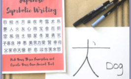 Ancient Japan for Kids: Fun and Simple Handwriting Activity