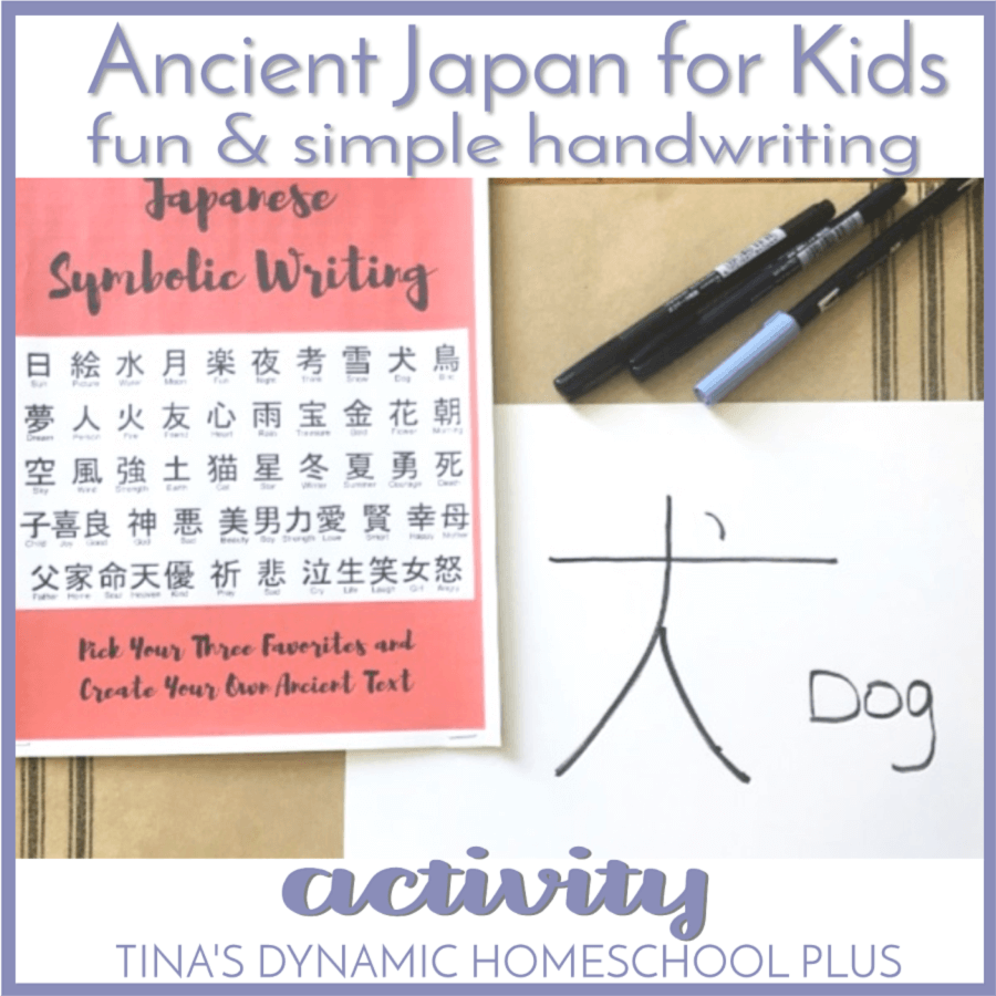 Ancient Japan for Kids: Fun and Simple Handwriting Activity. Your kids will love learning about Japan through Kanji. It was used to represent Japanese words with the corresponding meanings. Click here for this fun kids learning activity!