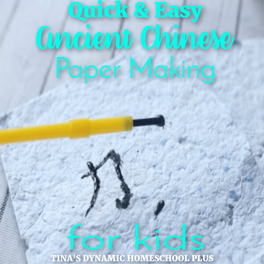 Did you know that the smooth white paper you write on everyday got its start in Ancient China? Your kids will love this quick and easy Ancient Chinese paper making activity. CLICK HERE to add this fun hands-on history project to your homeschool curriculum!