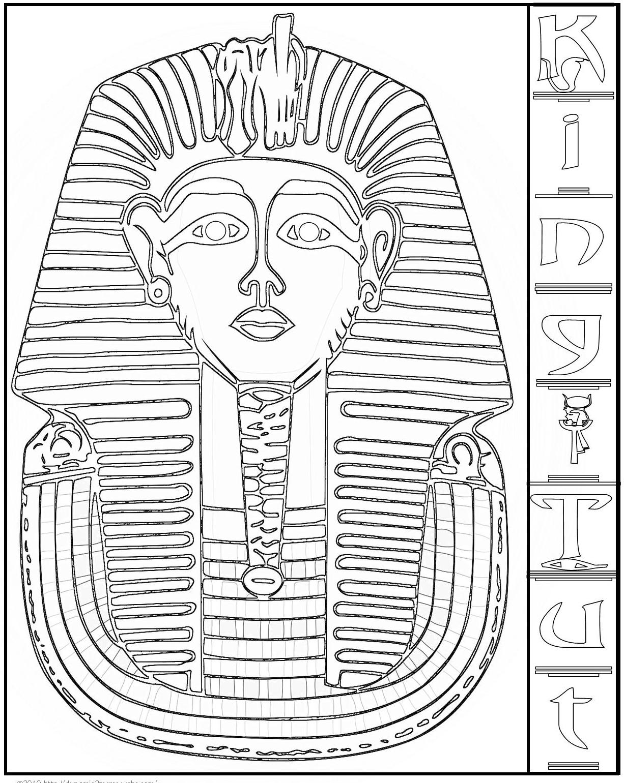Ancient civilizations for King tut mask template